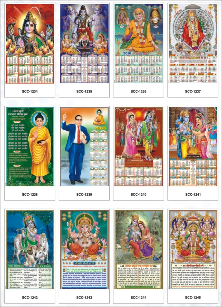 12 X 23 Paper Wall Calendars 2019 D Paper Wall Calendars 2019_Calendar Printing Cost In Pune