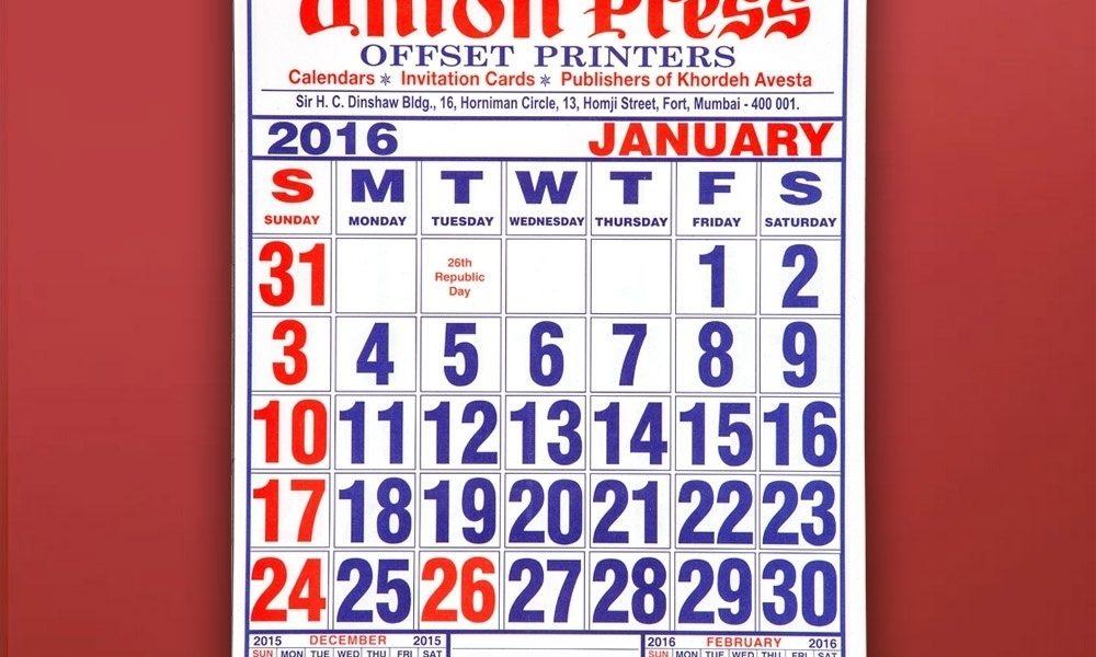 Calendar Printing Cost In Mumbai • Printable Blank Calendar Template_Calendar Printing In Mumbai