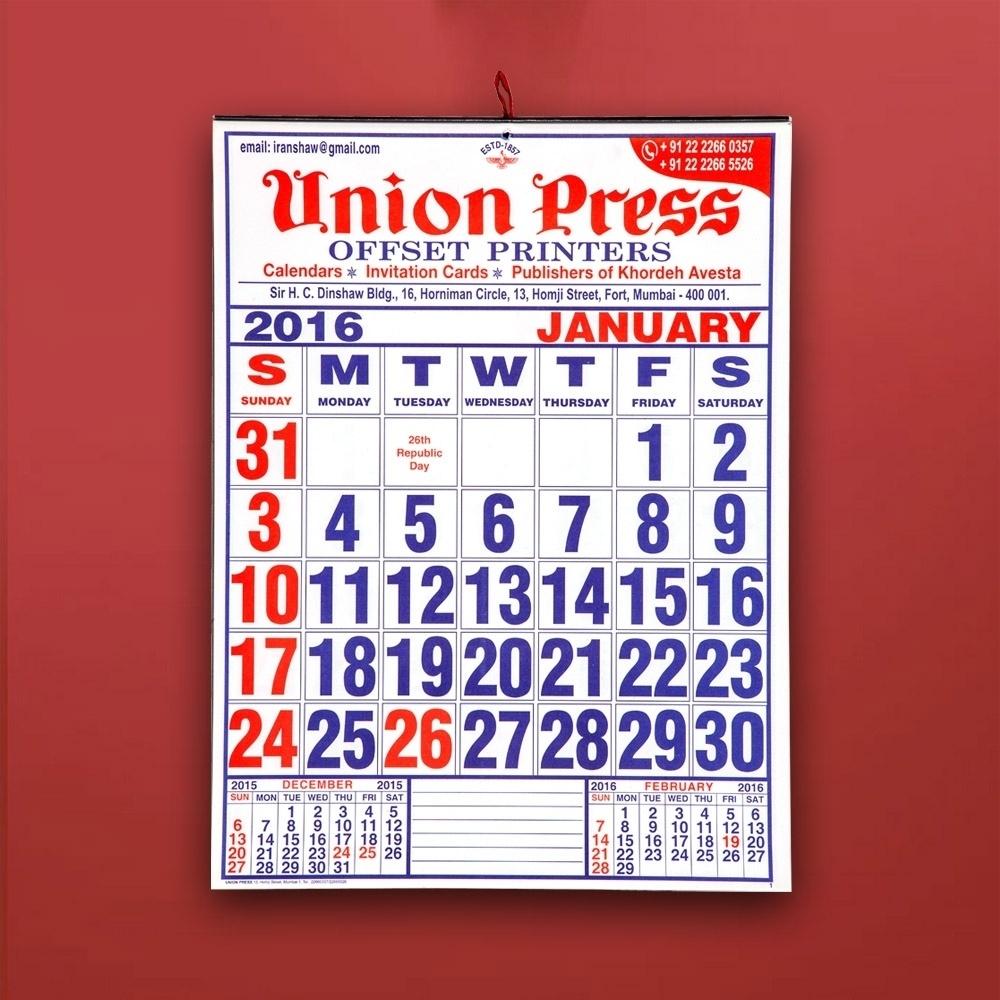 Calendar Printing Cost In Mumbai • Printable Blank Calendar Template_Calendar Printing Press Near Me