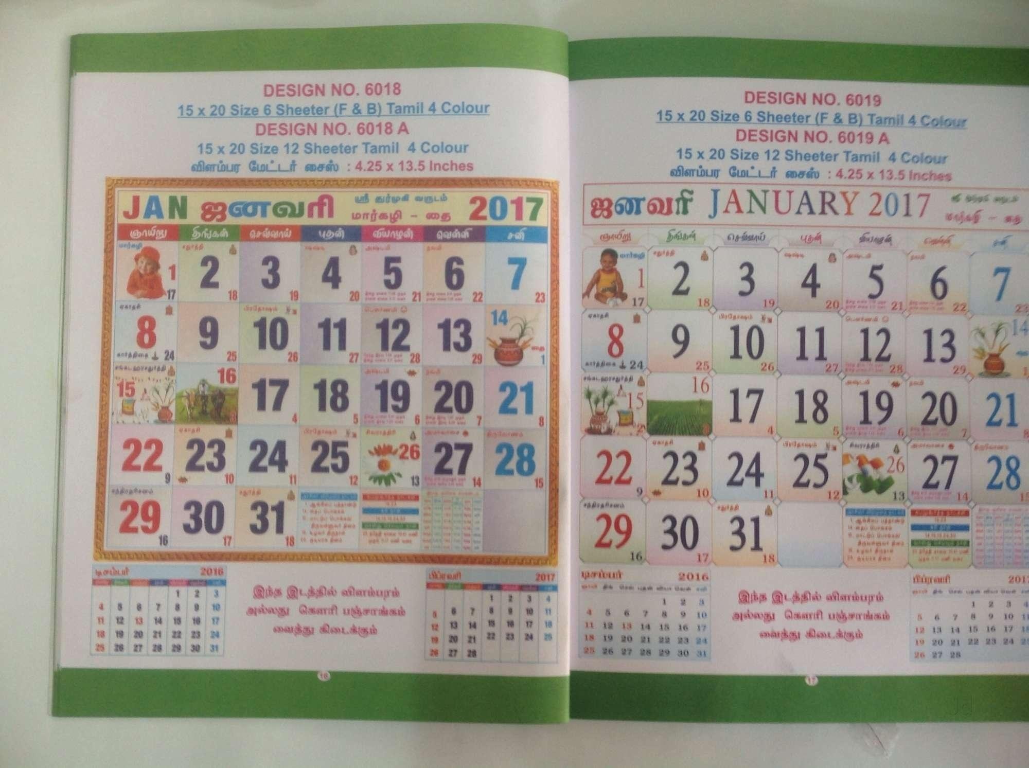 Calendar Printing In Chennai • Printable Blank Calendar Template_Calendar 2019 Printing Chennai