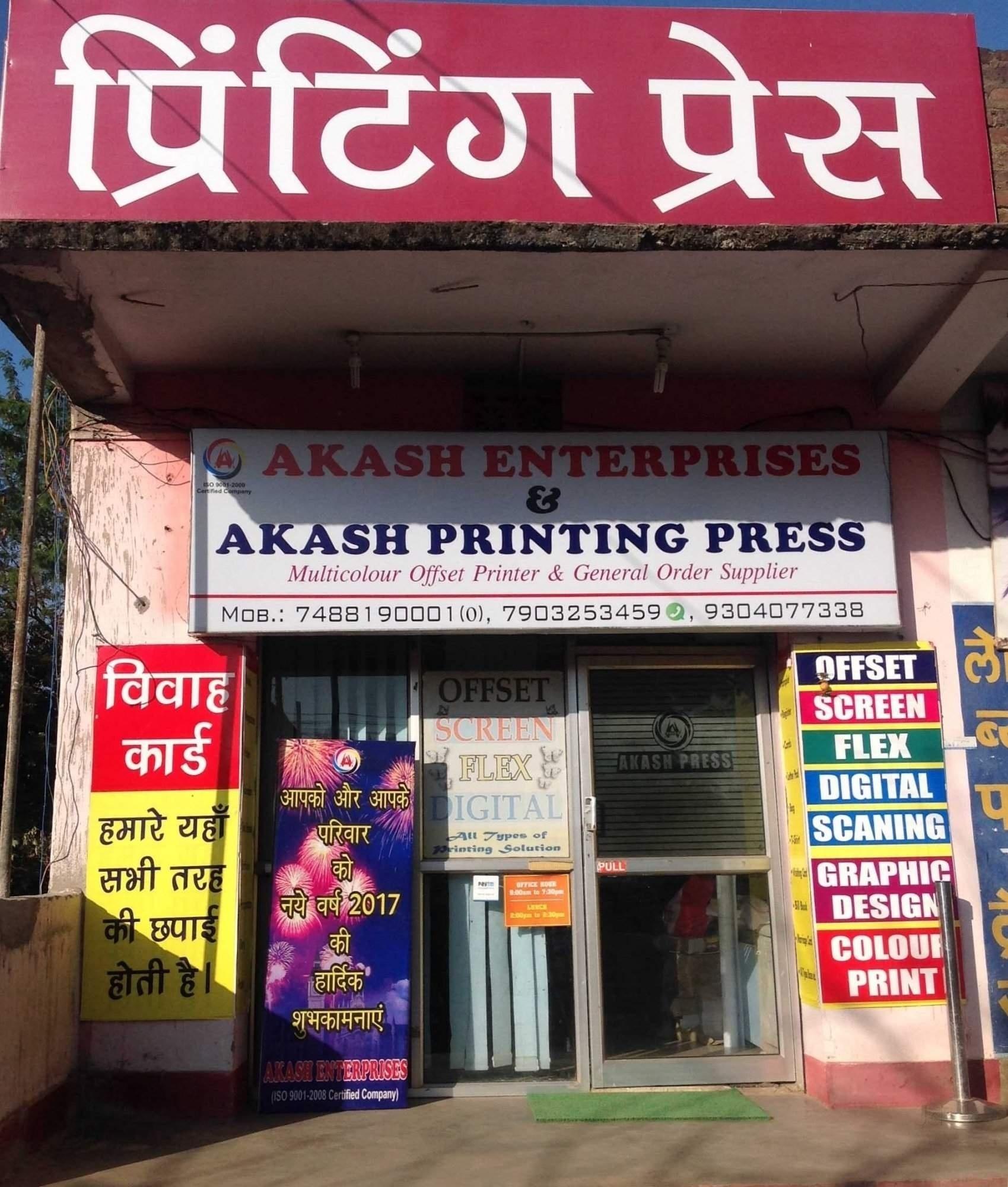 Calendar Printing In Ranchi • Printable Blank Calendar Template_Calendar Printing In Ranchi