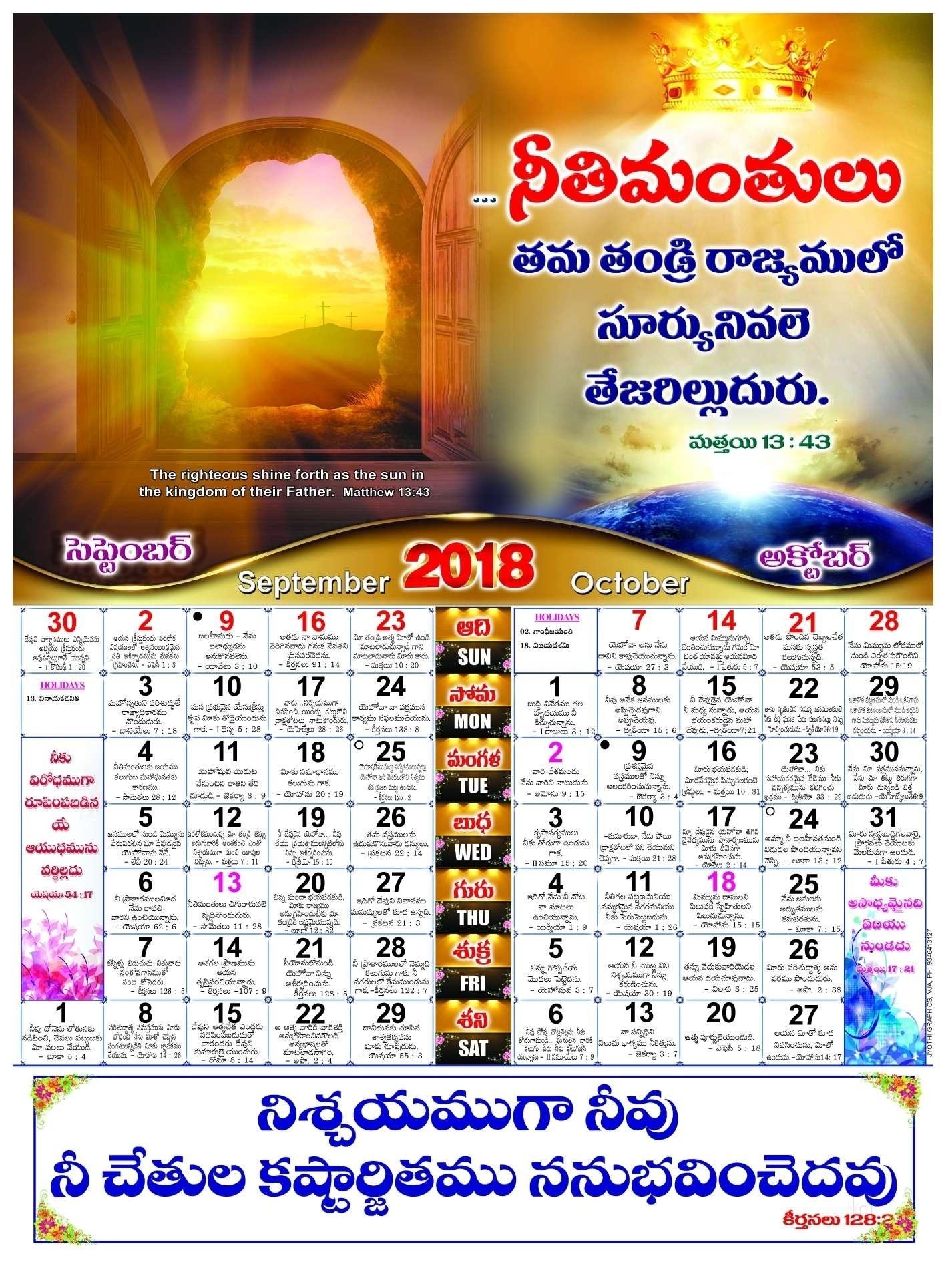 Calendar Printing Services In Vijayawada • Printable Blank Calendar_Calendar Printing Cost In Vijayawada