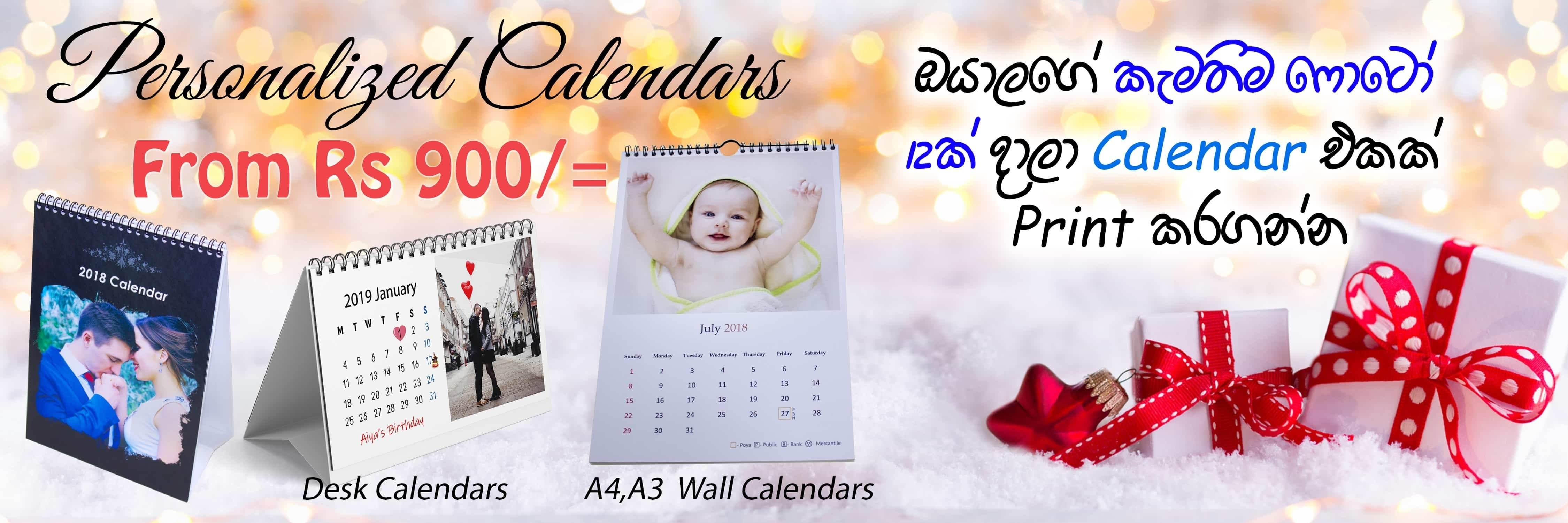 Calendar Printing Sri Lanka • Printable Blank Calendar Template_Calendar Printing Price Sri Lanka