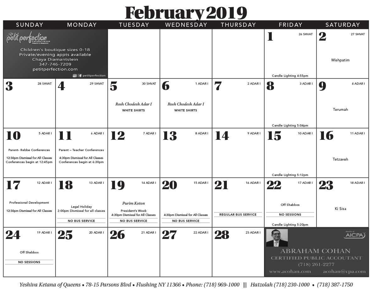 Calendar – Yeshivaketana_School Calendar Queens Ny