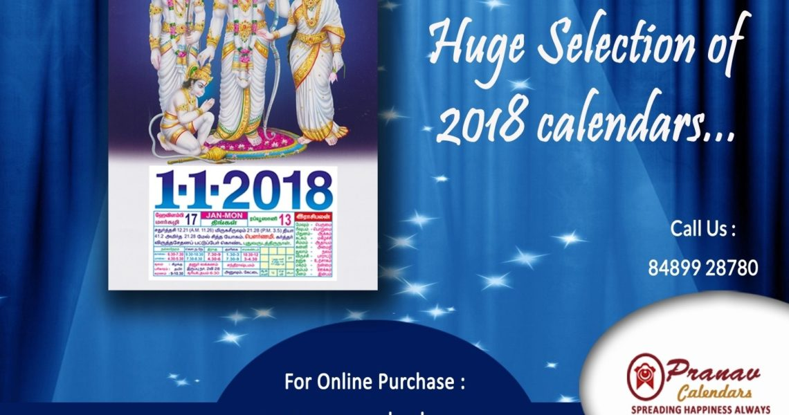Daily Calendar Manufacturers Madurai | Calendar Printing At Pranav_Calendar Printing In Madurai