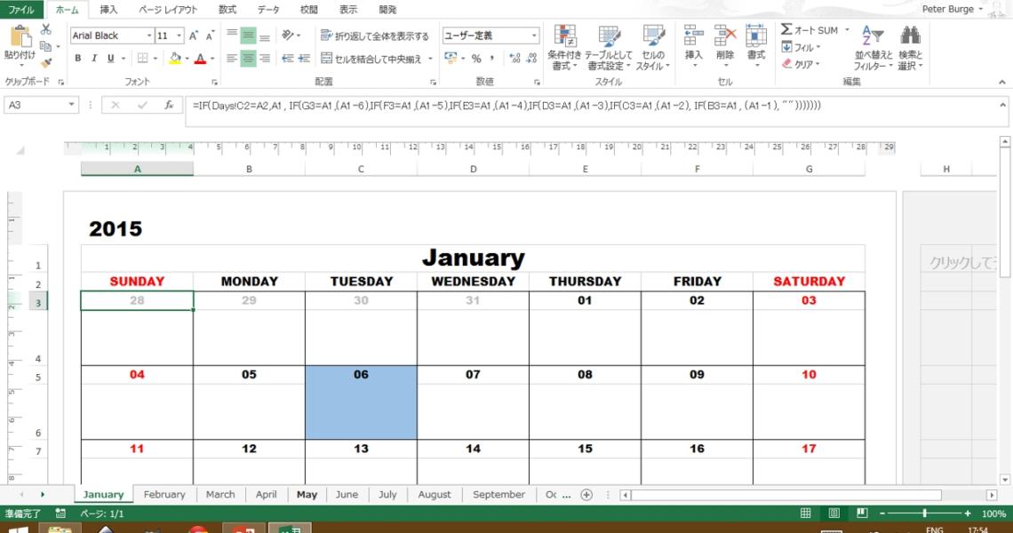 Excel Countdown Calendar - Bgadv_Excel Calendar Countdown Formula