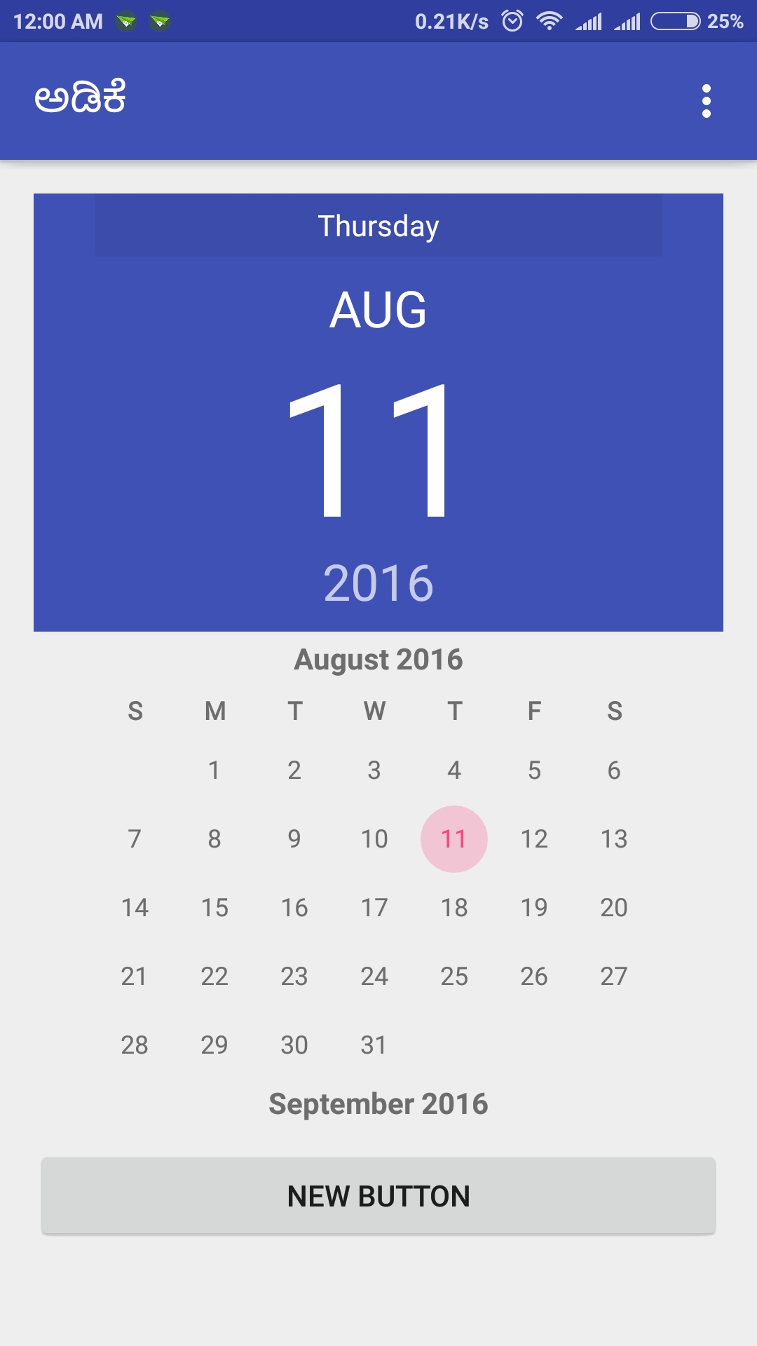 How To Display Date-Picker In Ionic 2? - Stack Overflow_Calendar Icon For Datepicker