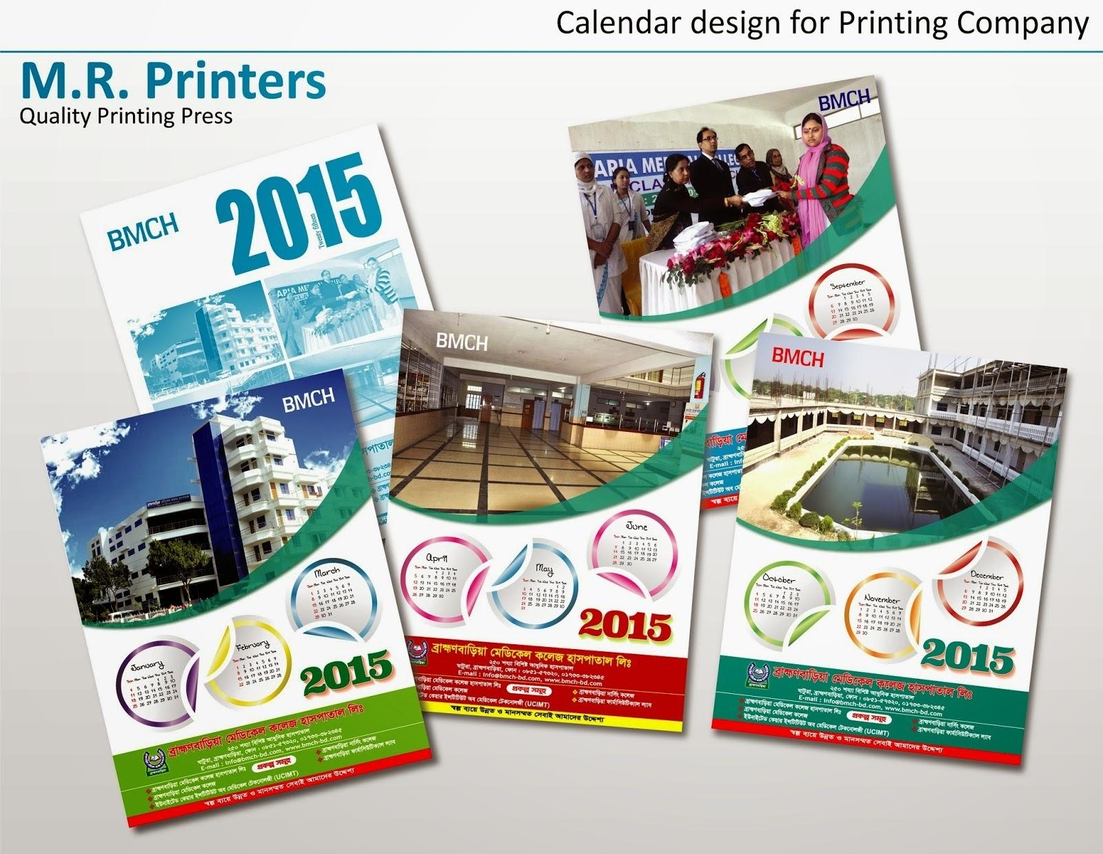 M.r. Printers Bd_Calendar Printing In Dhaka