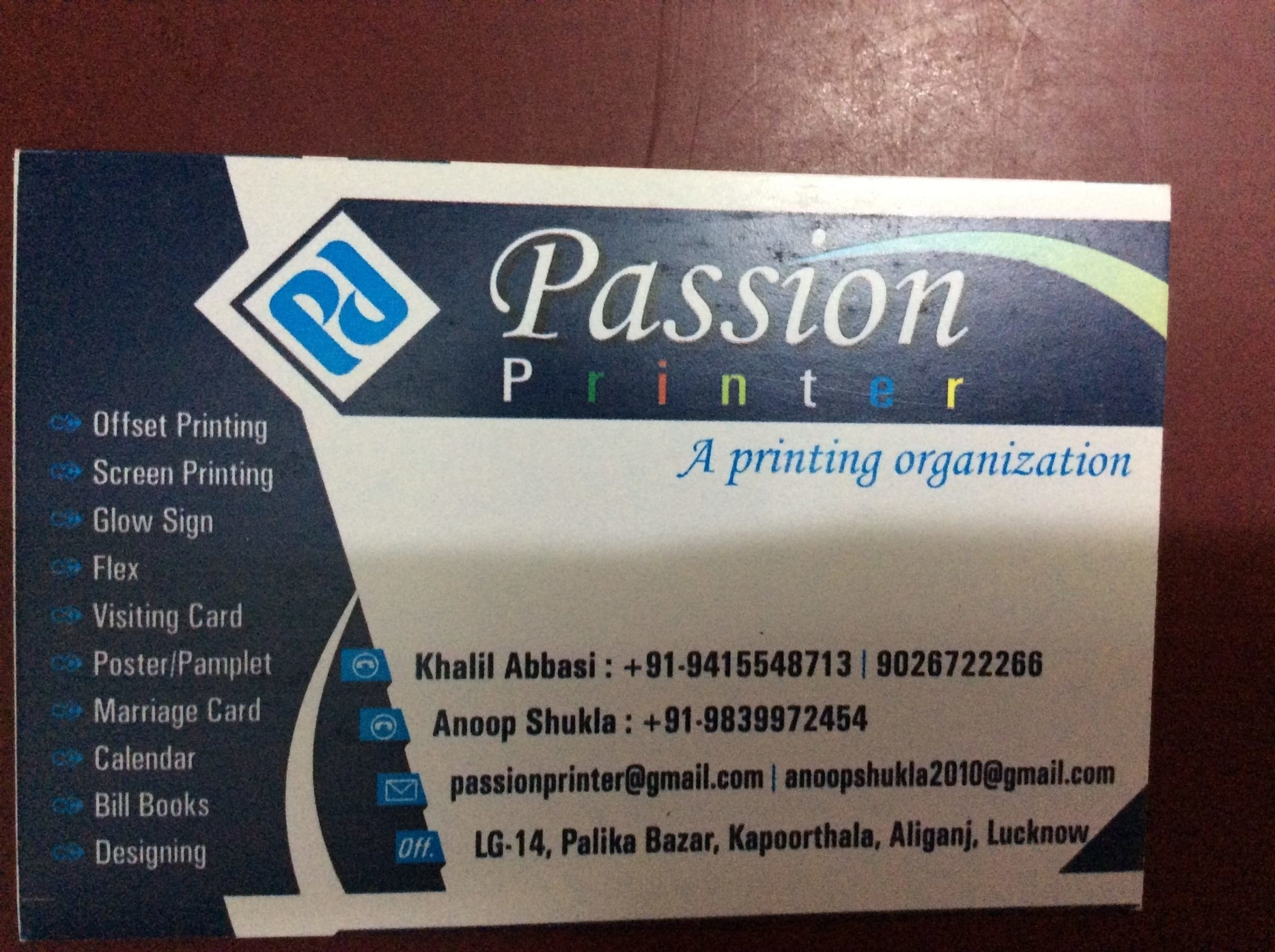 Mahi Printers, Aliganj - Printing Press In Lucknow - Justdial_Calendar Printing In Lucknow