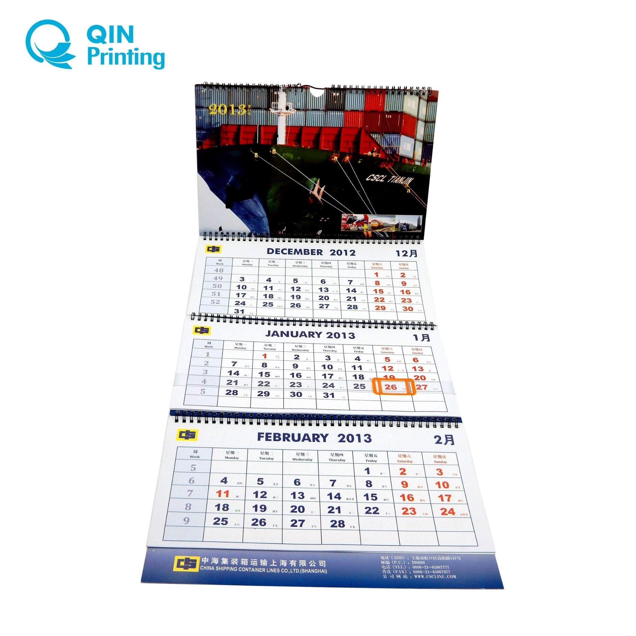 One Sheet Clip Binding Wall Calendar Printing_Calendar Printing And Binding