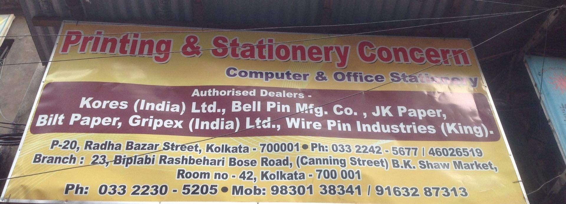 Printing Press In Bangur Avenue, Kolkata - Printing Services - Justdial_Calendar Printing Press In Kolkata