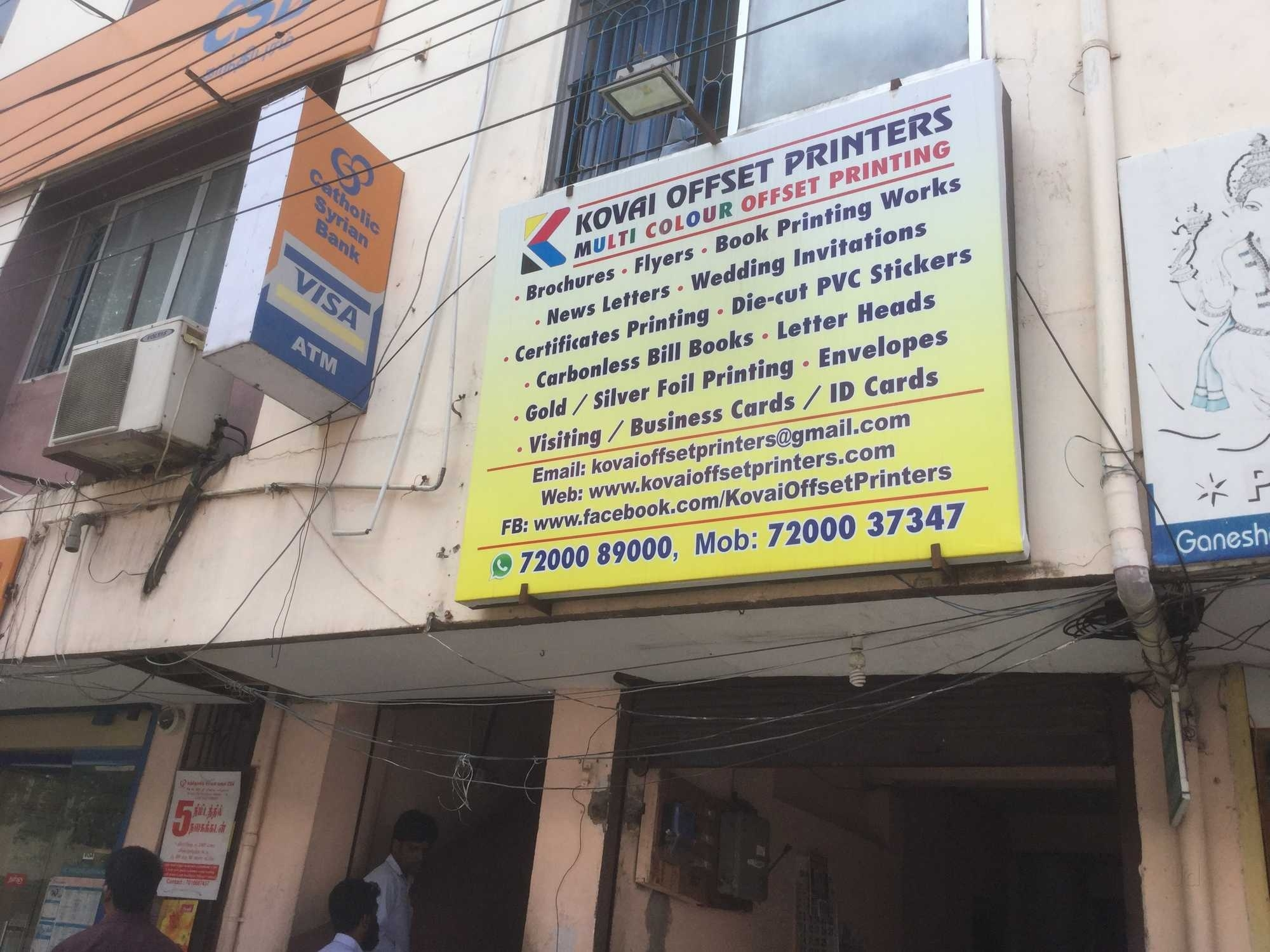 Printing Press In Coimbatore - Printing Services - Justdial_Calendar Printing Cost In Coimbatore