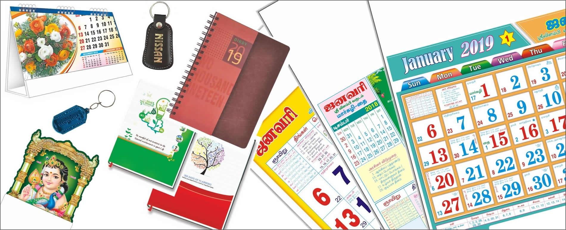 Sibhu Prints - Monthly Calendar, Offset Printing, Keychain_Calendar 2019 Printing Chennai