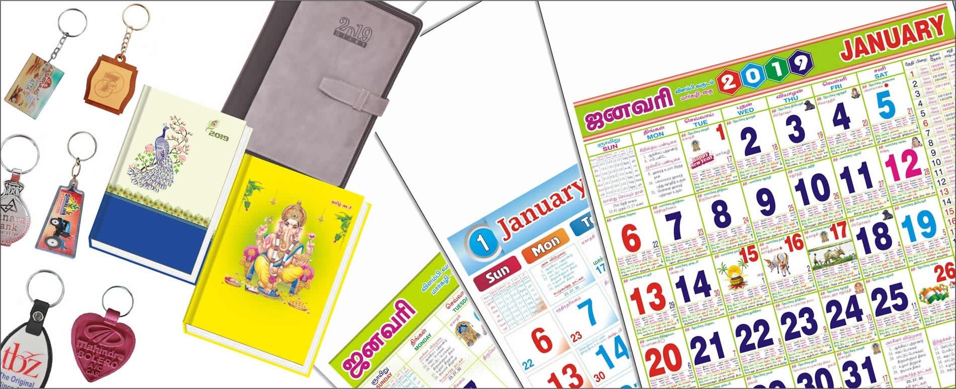 Sibhu Prints - Monthly Calendar, Offset Printing, Keychain_Calendar 2019 Printing Sivakasi