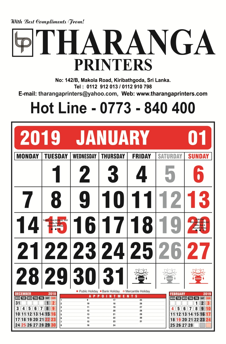 Tharanga Printers - Leading In Offset Printing In Sri Lanka_Calendar Printing Price Sri Lanka