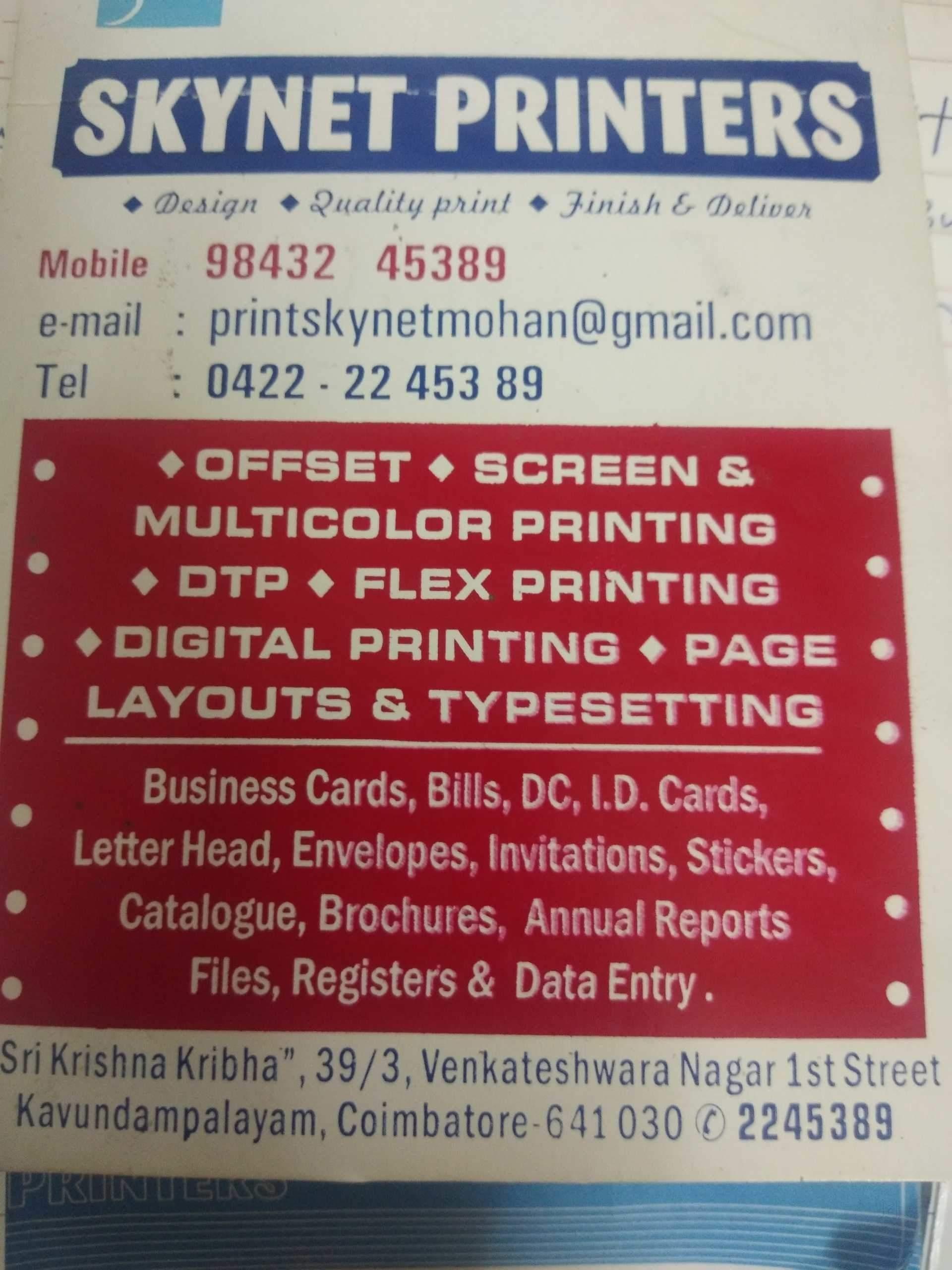 Top 100 Printing Services In Ramanathapuram Coimbatore, Coimbatore_Calendar Printing Cost In Coimbatore