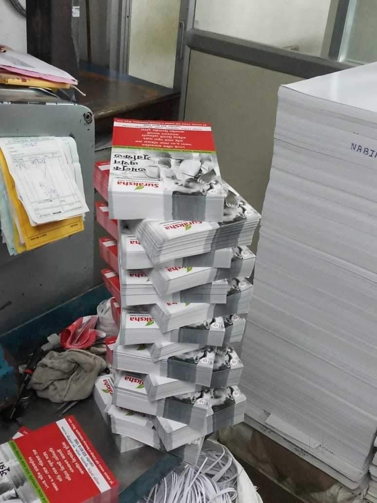 Top 50 Wall Calendar Manufacturers In Kolkata - Justdial_Calendar Printing In Kolkata