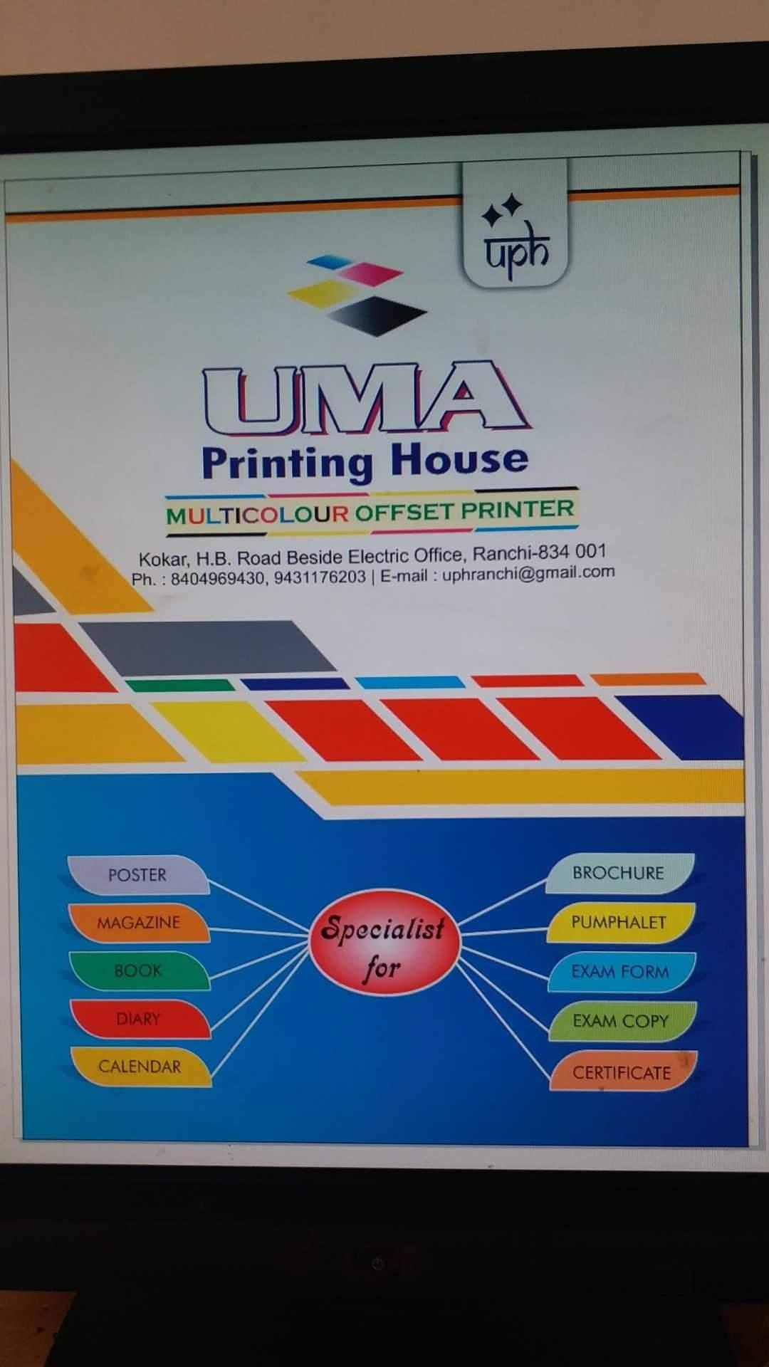 Uma Printing House, Kokar - Printing Press In Ranchi - Justdial_Calendar Printing In Ranchi