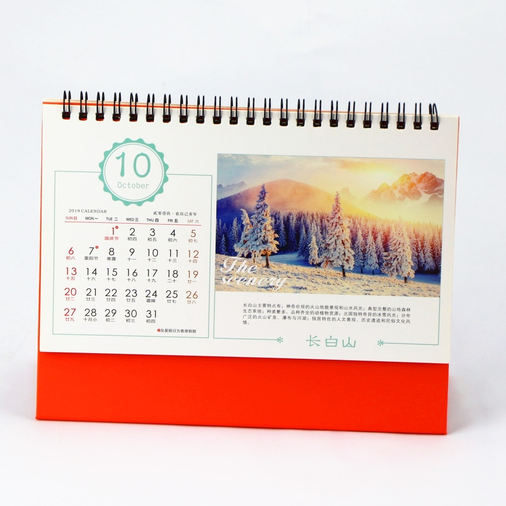 Wholesale Cheap Custom Printing Daily Desk Creative Design Standing Desk  Calendar With Spiral Binding Wallet Snakes - Buy Ruffles Blouses Cheap  Shoes_Calendar Printing And Binding